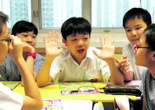 Hình ảnh Những rắc rối trẻ thường gặp ở trường học số 2