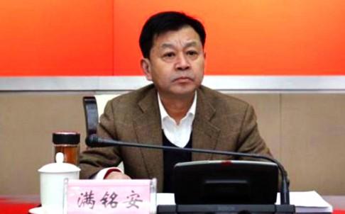 Công tố viên từng xét xử vợ Bạc Hy Lai treo cổ tự tử 1