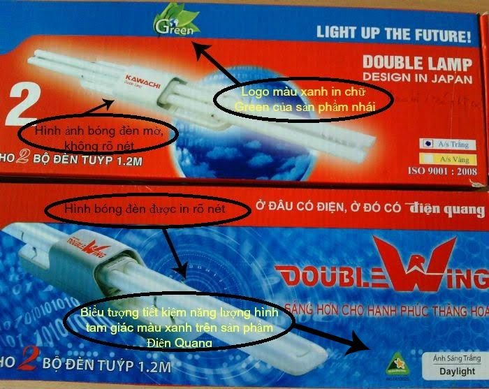 Phân biệt bóng đèn Điện Quang chính hãng và hàng nhái 1