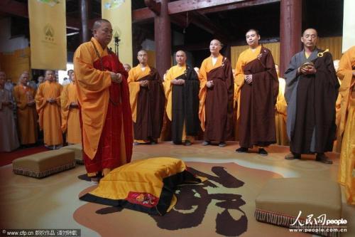 Trụ trì Thiếu Lâm tự bị tố có con
