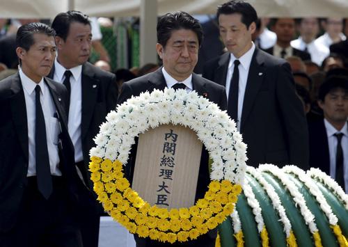 Nhật Bản tưởng niệm 70 năm thảm họa bom nguyên tử Nagasaki 1
