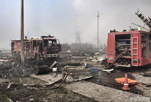 Những hình ảnh gây xúc động mạnh trong vụ nổ kinh hoàng ở TQ 4