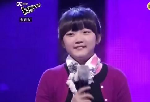 Cô bé 11 tuổi Hàn Quốc