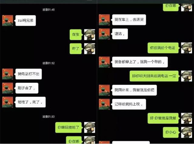 Tin nhắn trăng trối của lính cứu hỏa trong vụ nổ Thiên Tân 2