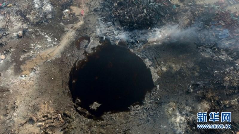 Hố đen khổng lồ xuất hiện sau vụ nổ khủng khiếp ở Thiên Tân 3