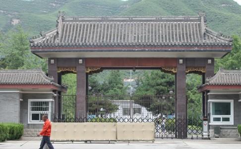 Trung Quốc ân xá hàng loạt tù nhân, trừ tội phạm tham nhũng 2