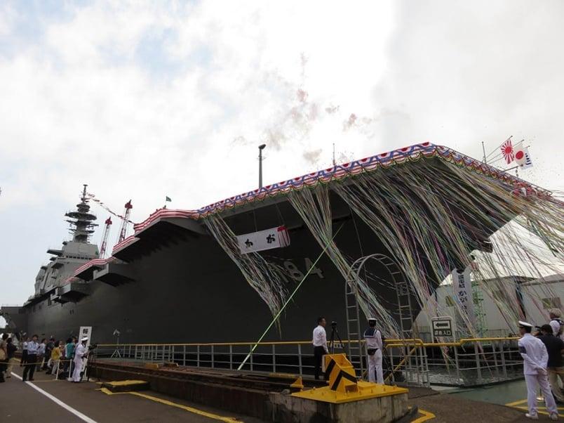 Nhật Bản trình làng tàu khu trục giống tàu sân bay Kaga 1