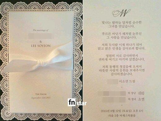 Nữ diễn viên phim Dong Yi hé lộ ảnh cưới và thiệp mời 1