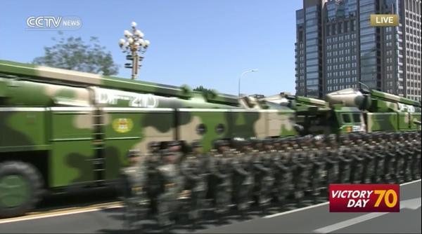 Duyệt binh Trung Quốc kỷ niệm 70 năm kết thúc Thế chiến II  2