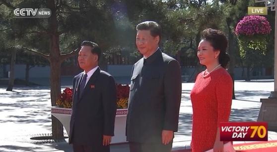 Duyệt binh Trung Quốc kỷ niệm 70 năm kết thúc Thế chiến II  6