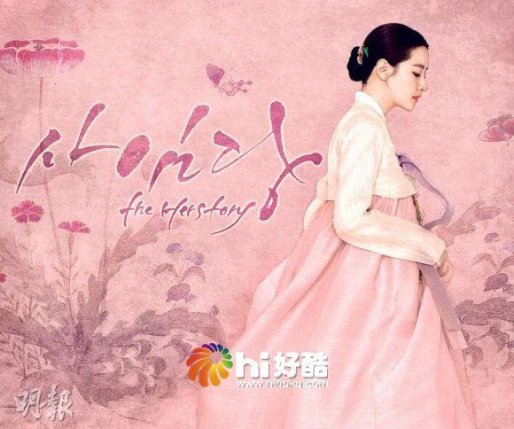 Nàng Dae Jang Geum trẻ trung ở tuổi 44 5