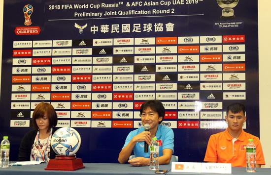 HLV Miura đặt mục tiêu giành trọn 3 điểm trước Đài Loan 1