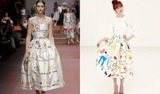 Những trang phục của Yoon Eun Hye bị cho là đạo nhái 5