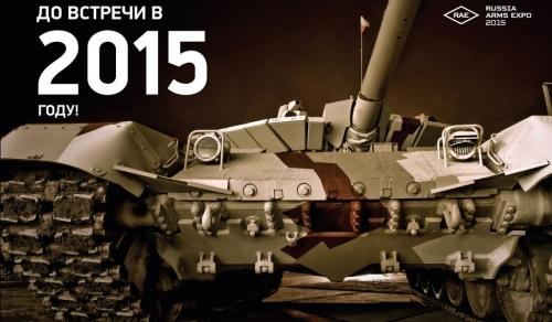 Choáng ngợp dàn vũ khí hoành tráng của Nga tại RAE-2015 1