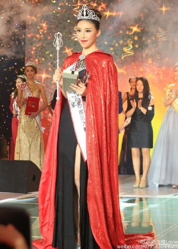 Hoa hậu Hoàn cầu Trung Quốc bị chê kém xinh 1