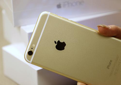 Apple dừng bán các phiên bản iPhone đời cũ màu Gold 2