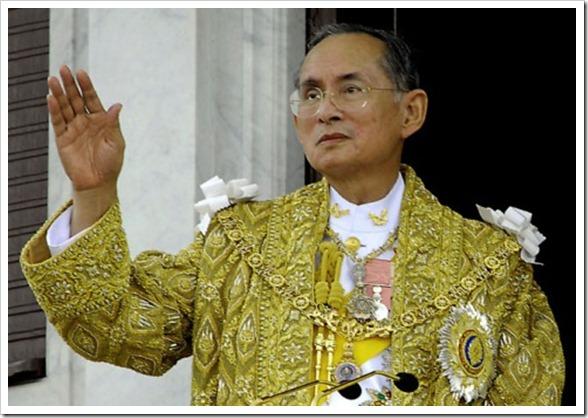 Quốc vương Thái Lan lâm bệnh nặng, người dân hoang mang 1
