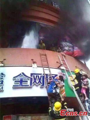 Trường mẫu giáo chìm trong biển lửa, 109 trẻ nhập viện 3