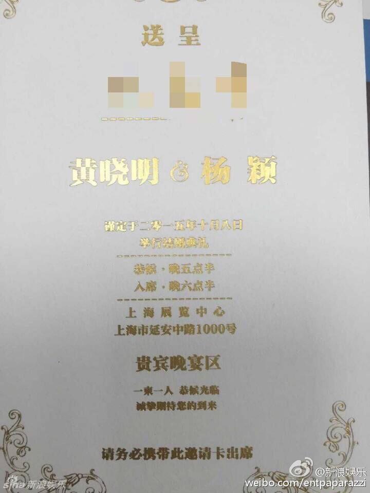 Hình ảnh Angela Baby và Huỳnh Hiểu Minh hé lộ thiệp cưới và nhẫn kim cương số 6