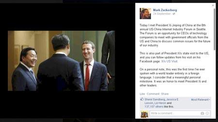 Ông Tập đích thân gặp Mark Zuckerberg, Facebook sẽ sớm được TQ chấp nhận? 1
