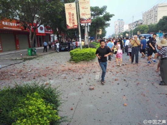 Trung Quốc lại xảy ra nổ lớn 1