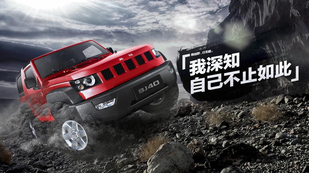 Điểm danh 3 mẫu ô tô Trung Quốc sắp xuất hiện tại Việt Nam 3