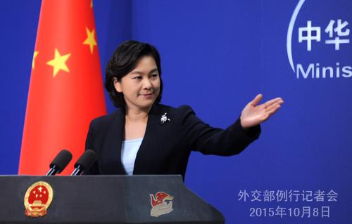 Mỹ tuần tra 12 hải lý ở Trường Sa, Trung Quốc phản ứng gay gắt 1
