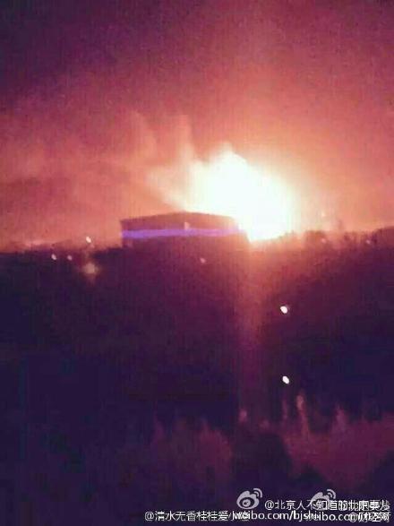 Thiên Tân lại rung chuyển vì nổ lớn 2