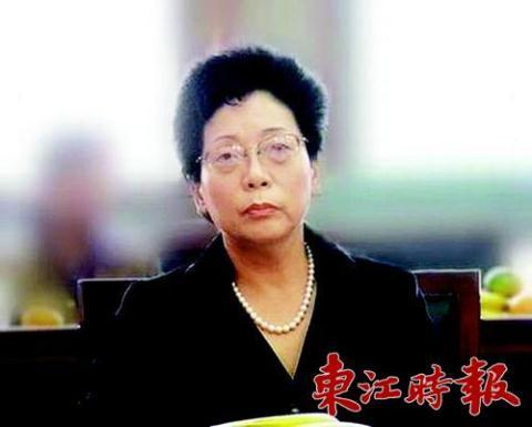 Nữ quan TQ vơ vét 14 tỷ của dân để tu sửa nhan sắc 1