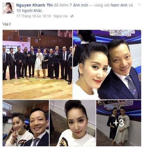 Facebook sao Việt: Lưu Thiên Hương tiết lộ là hàng xóm của Hà Tăng 8