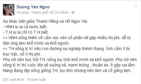 Dương Yến Ngọc: