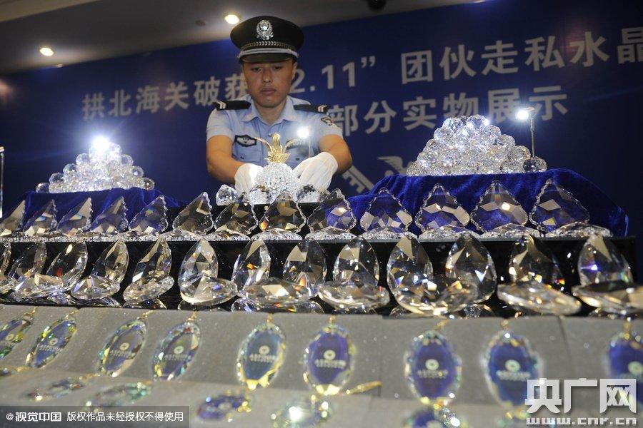 Trung Quốc: Triệt phá đường dây buôn lậu 3.605 tỷ đồng 1