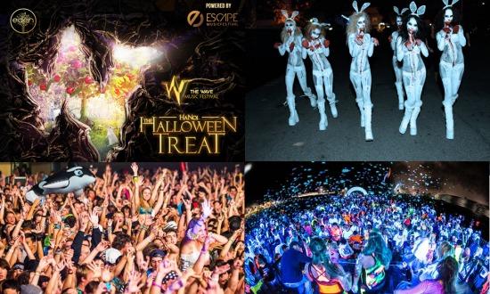Những địa điểm vui chơi Halloween ở Hà Nội và TP HCM 2