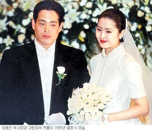 Bi kịch hôn nhân của Á hậu Hàn Quốc và cháu trai chủ tịch Samsung 1