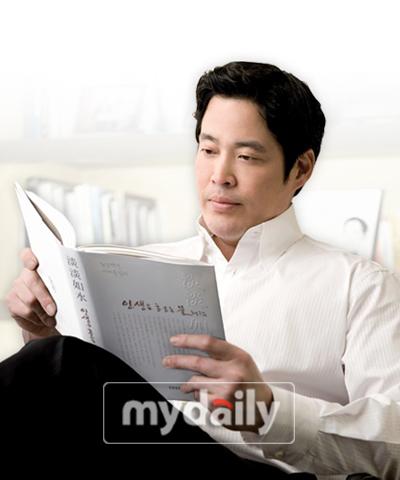 Bi kịch hôn nhân của Á hậu Hàn Quốc và cháu trai chủ tịch Samsung 3