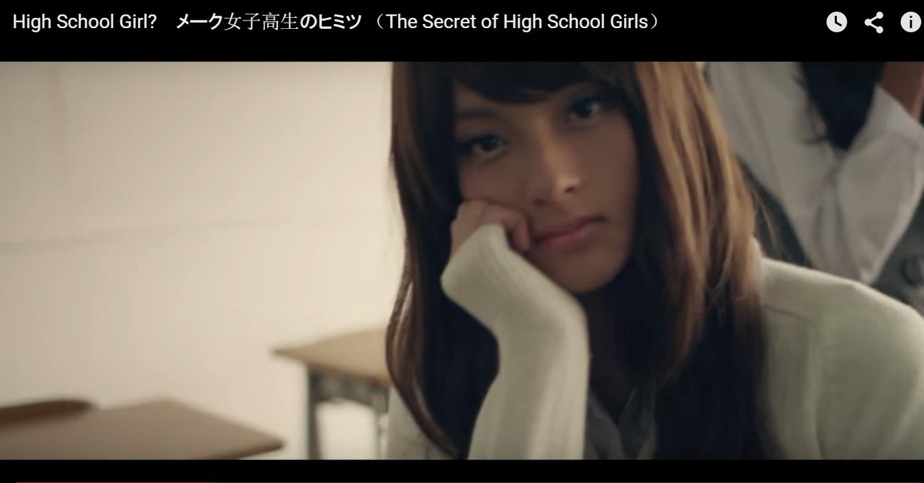 Ngạc nhiên lớp học toàn nữ sinh ở Nhật Bản bỗng biến thành nam 1