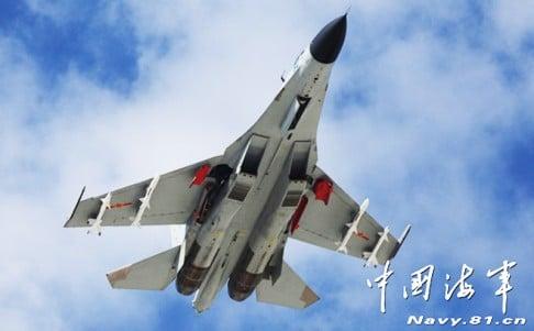 Trung Quốc điều chiến đấu cơ gắn tên lửa tới Biển Đông đối phó Mỹ 1