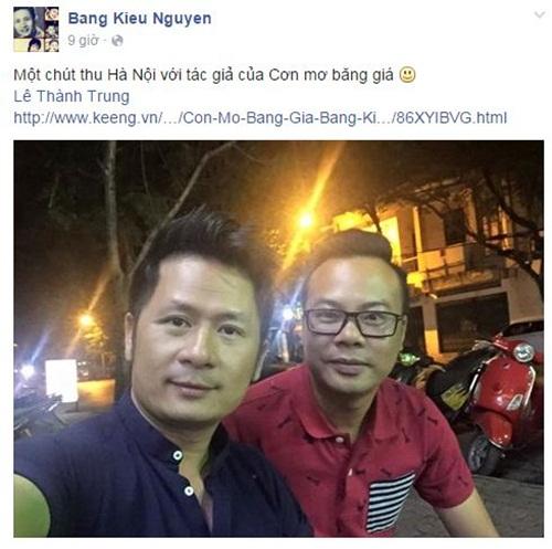 Facebook sao Việt: Tự Long khoe con gái giống hệt bố 7