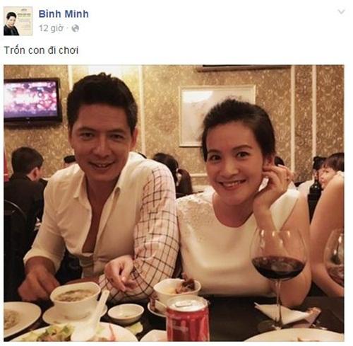 Facebook sao Việt: Tự Long khoe con gái giống hệt bố 8