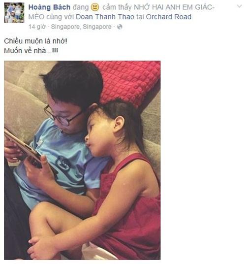 Facebook sao Việt: Tự Long khoe con gái giống hệt bố 9