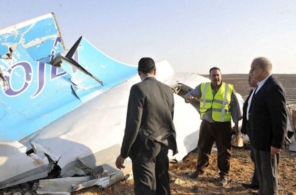 Vệ tinh Mỹ phát hiện chớp lửa vào thời điểm máy bay Nga rơi 1