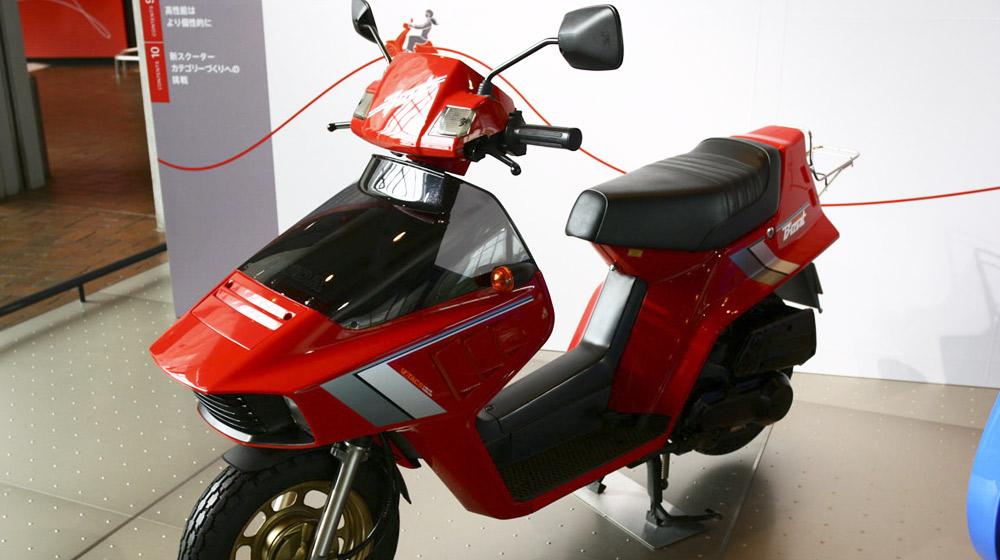 Điểm danh 7 mẫu xe máy 'cực độc' của Honda 5