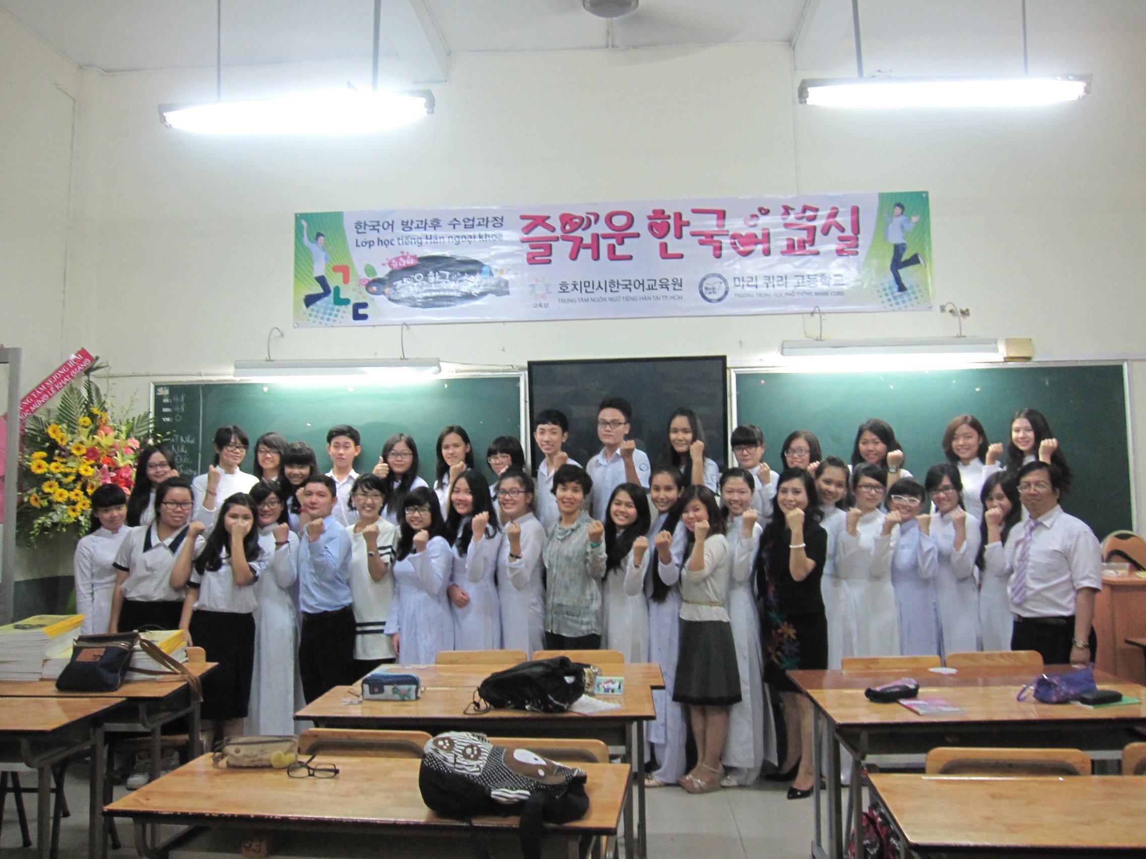 Những trường học dạy tiếng Hàn cho học sinh 2
