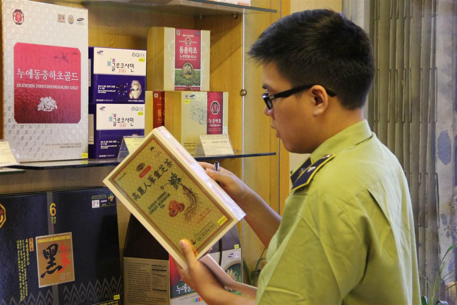 Hình ảnh Hà Nội: Thu giữ nhiều thực phẩm chức năng lậu số 4