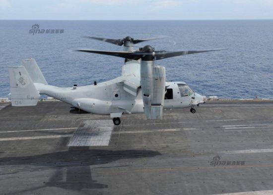 Hình ảnh Chùm ảnh: Bộ trưởng Quốc phòng Mỹ thăm tàu sân bay ở Biển Đông số 7