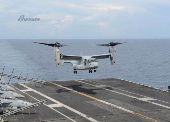Hình ảnh Chùm ảnh: Bộ trưởng Quốc phòng Mỹ thăm tàu sân bay ở Biển Đông số 8