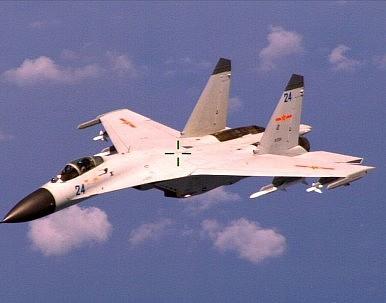 Trung Quốc đưa chiến đấu cơ phi pháp ra đảo Phú Lâm, Hoàng Sa 1