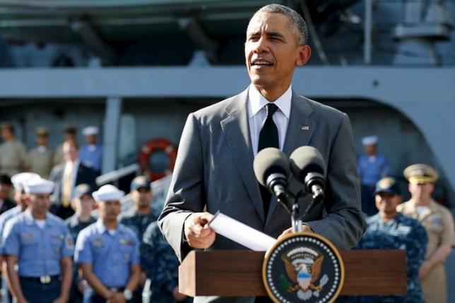 TQ ngang nhiên yêu cầu Obama 'tránh xa vấn đề Biển Đông' 1
