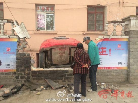 Trung Quốc: Xe ô tô đâm vỡ tường, rơi xuống hố vì sương mù dày đặc 2