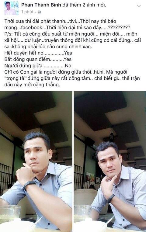 Phan Thanh Bình phủ nhận người thứ ba xen vào chuyện tình cảm 1